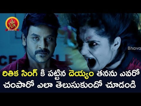 Lawrence Brings Out The Truth From Ritika Singh - 2017 Telugu Movie Scenes - Shivalinga