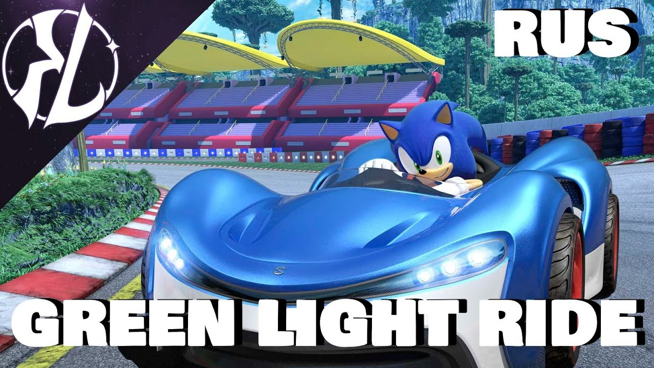 Green Light Ride (Team Sonic Racing) - Russian Cover