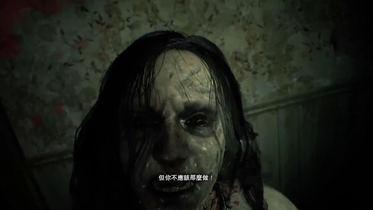 【玩先生】惡靈古堡7-米亞的恐怖與歷史回顧 EP.3 - YouTube