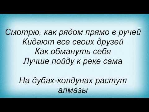 Клип Демо - Песенка для друзей