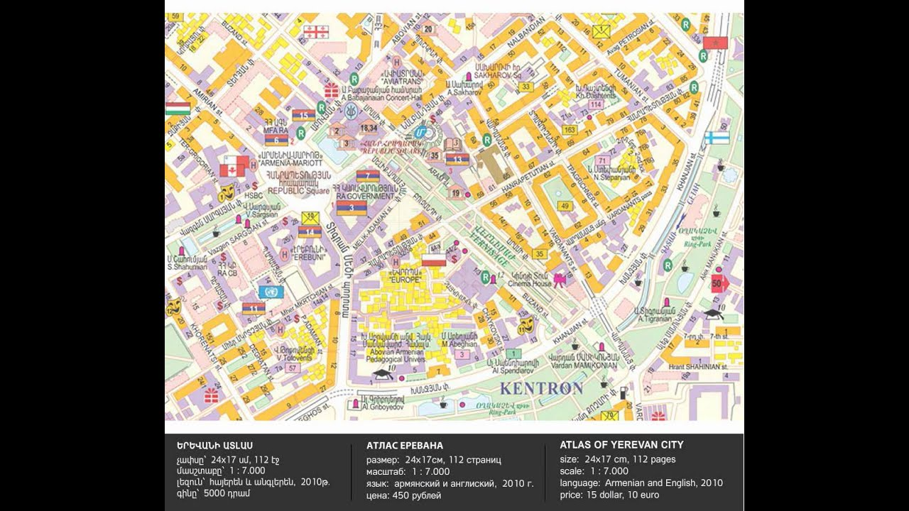 Yerevan Map YouTube - yerevan map
