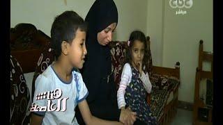 زوجة المتسبب في أحداث فتنة المنيا: لا أعرف سعادة ثابت | المصري اليوم
