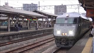鳥栖駅 787系特急かもめ29号長崎行発着 警笛あり 2018.11.18