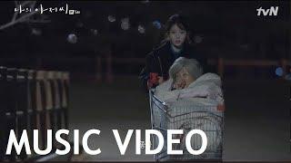 Jung Seung Hwan 정승환 - An Ordinary Day 보통의 하루 My Mister OST Part 3 : 나의 아저씨 OST Part - Stafaband