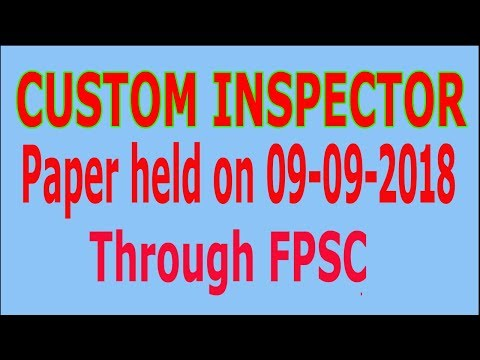 Custom Inspector Paper held on (09-09-2018): Batch-I Mp3