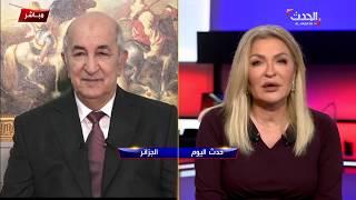 الجزائر.. عبد المجيد تبون ضيف حدث اليوم