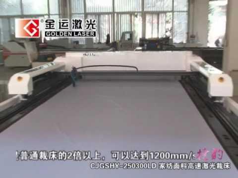 Textile Laser Cutter with Auto Feeder
