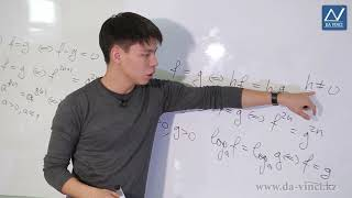 11 класс, 26 урок, Равносильность уравнений