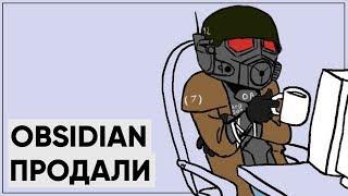 Obsidian продан Microsoft Fallout 76 - патч на 50гб Новости Bethesda 9