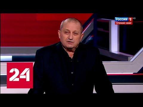 Кедми рассказал, как России стать первой страной в мире - Россия 24