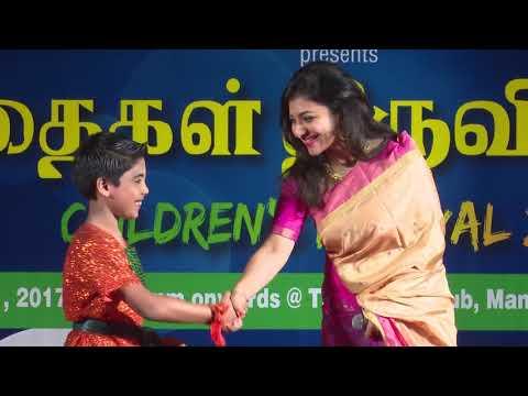 Children's Festival 2017 Grand Finale - Pranesh receives award from Ramya Balu