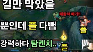 """[탐신] 탑에서 베인 잡고 내려온 """"패왕색 메기"""""""