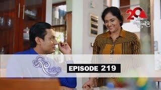 Neela Pabalu | Episode 219 | 13th March 2019 | Sirasa TV Thumbnail