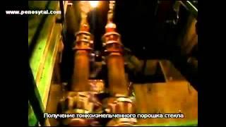 Производство гранулированного пеностекла