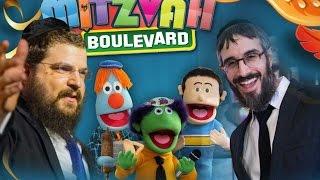 Purim: Benshimon + Mitzvah Blvd + Benny Friedman