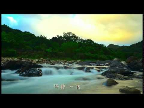 Ananda Marga Taiwan, 2012 (Full HD)