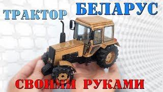 как сделать трактор из дерева