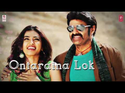 Nee Kanti Choopullo Video Song Lyrical | Legend | Balakrishna, Radhika Apte | DSP | Telugu Songs