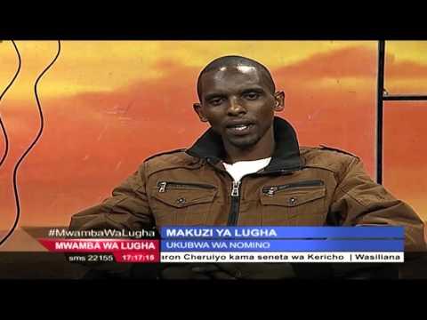 Mwamba wa Lugha:Makuzi ya Kiswahili sanifu na Geoffrey Mung'ou, 19th March 2016 Pt 1