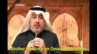 Sunni from Oman converts to Shia Islam - The True Islam