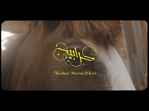 Moscow - KRABEEG | موسكو - كرابيج (Official Music Video)