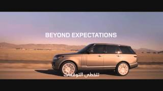 The 2016 Land Rover Range