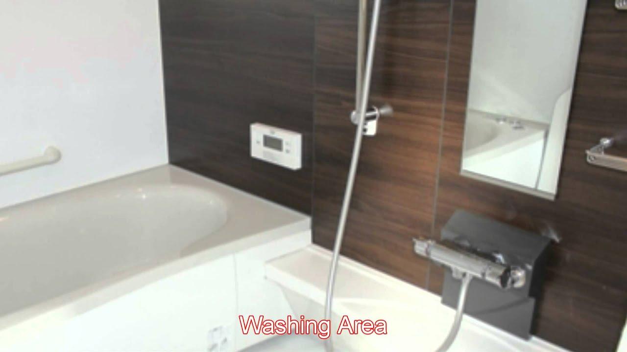 Bathroom Japan japan culture: japan bathing system, japanese bathroom, culture 01