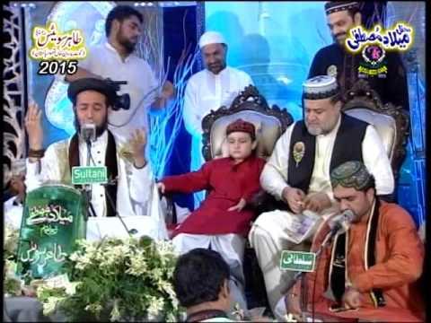 Aj Naina Lahiyan Kyun - Muhammad Naeem Shahzad Rufi