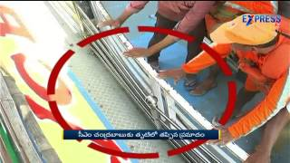 ap cm chandrababu naidu escape from steam boat accident at rajahmundry   expresstv
