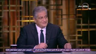مساء dmc - عماد الدين حسين يكشف موعد التعديل الوزاري وأداء اليمين الدستورية