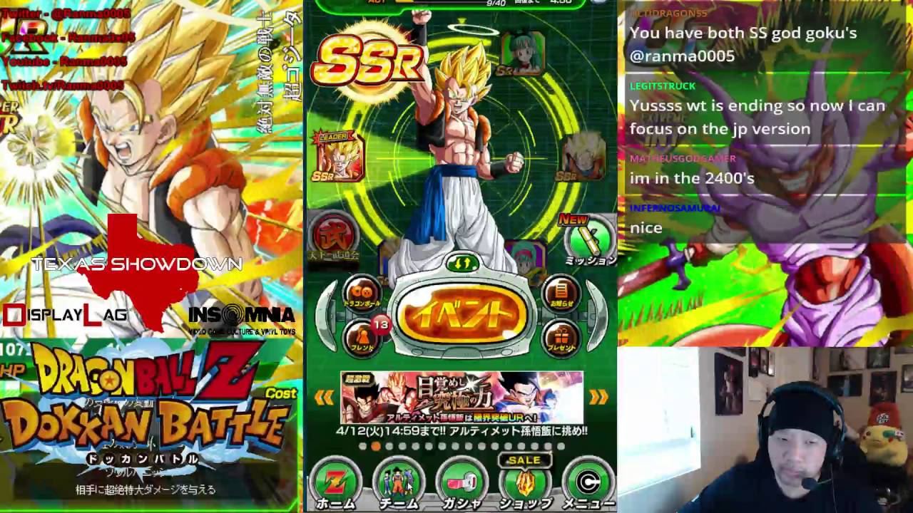 DBZ Dokkan Battle - 4/5/16 stream - Using the BEST cards in the game