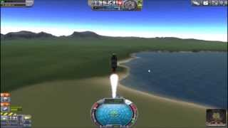 kerbal space program part 1 - lets go to the sun