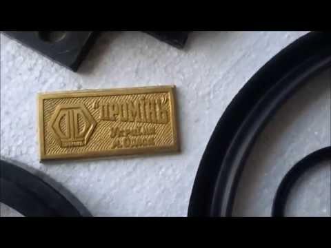 ПП Проминь Одесса. Производство резинотехнических изделий.