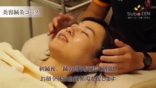 【鹿児島市で口コミ数No.1】美容鍼灸ならTsuboZENへ
