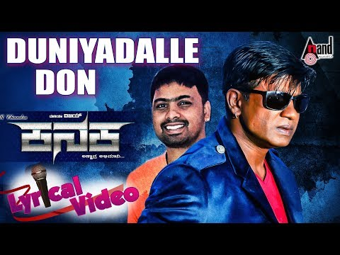 KANAKA | Duniyadalle Don | New HD Lyrical Video 2017 | Duniya Vijay | R.Chandru | Naveen Sajju