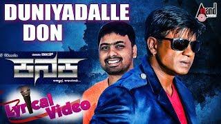 KANAKA | Duniyadalle Don | New HD Lyrical Video 2017 | Duniya Vijay | R.Chandru | Naveen Sajju