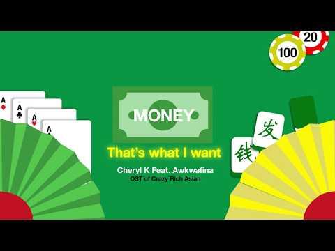 Money, That's What I Want (Remix) - Cheryl K feat Awkwafina Lyrics Video [Fan Made]