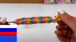 Чехол для крючка новый вариант Rainbow Loom