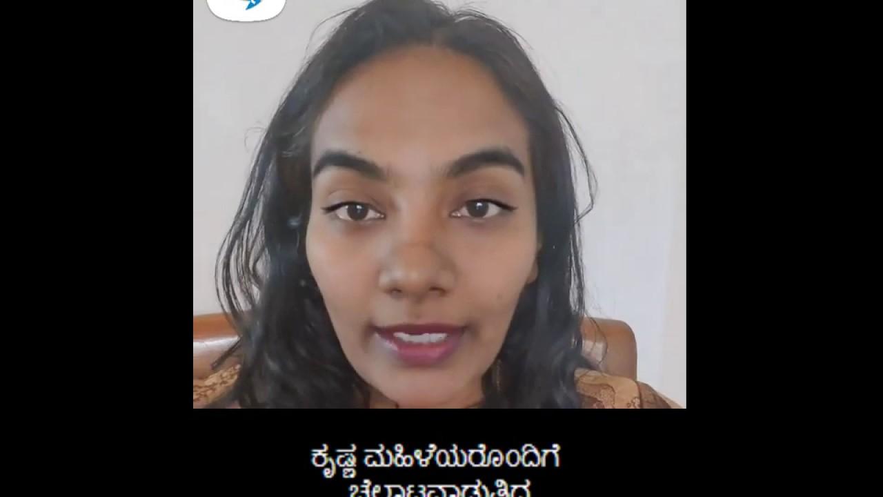 flirter means in telugu
