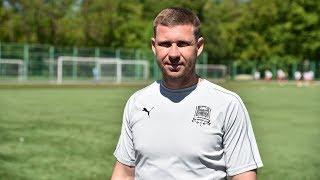 Александр Хромыков: «Мы просто обязаны подарить болельщикам победу в родных стенах»