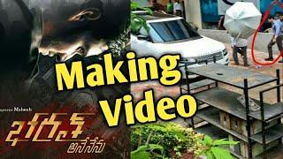 Maheshbabu Bharat Ane Nenu Movie Making Video| ...