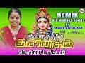 குன்றத்திலே குமரனுக்கு கொண்டாட்டம்|Kundrathile Kumaranukku Kondattam|Murughan Devotional Songs Tamil