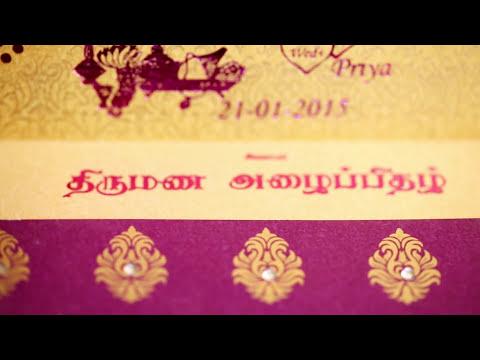 Nanthan & Priya - Tamil Hindu Wedding E-Invitation