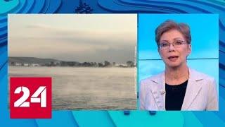 Погода 24 декабрьская стужа и аномально высокое атмосферное давление - Россия 24