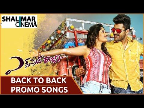 Express Raja Back To Back Song Trailers||Sharwanand, Surabhi,Praveen Lakkaraju