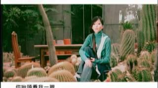 Video 張韶涵 Angela Zhang - 浮雲 (官方版MV) download MP3, 3GP, MP4, WEBM, AVI, FLV Maret 2018