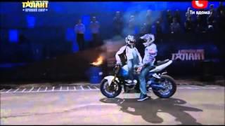 Трюки на мотоцикле на шоу Талантов в Украине!!!