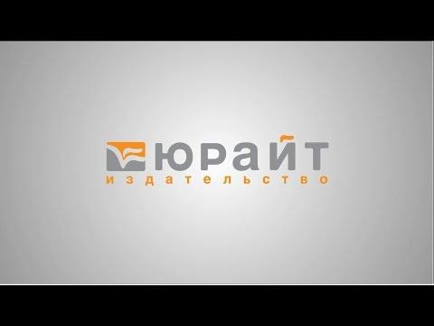 Российская социология социопсихологизм е в де роберти