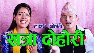 टिका सानु लाइ खोज्दै आय एक युवक,New Live Dohori।झिल्के माया।2019/2076 By Tika Sanu&Narayan Rai