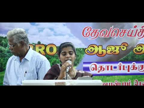 Sis.A.Anitha Sheeba Rani | Special Song | GRM TV